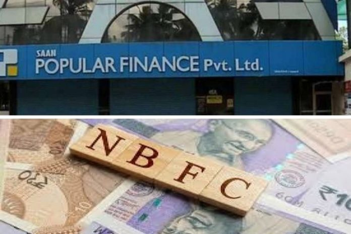 crisis looms in the NBFC sector