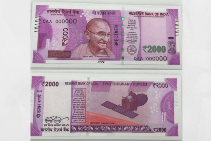 what-is-the-current-status-of-printing-2000-rupee-notes